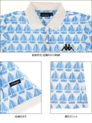 【ss特価】△カッパ Kappa レディース ロゴ刺繍 総柄 半袖 ポロシャツ KG922SS73 2019年モデル 詳細4