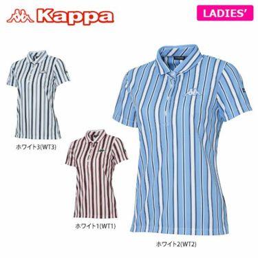 【ss特価】△カッパ Kappa レディース ストライプ柄 半袖 ポロシャツ KG922SS76 2019年モデル 詳細1