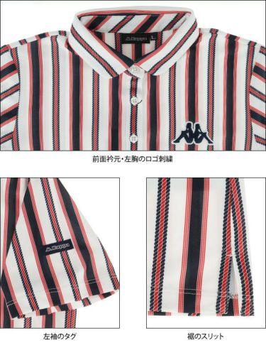 【ss特価】△カッパ Kappa レディース ストライプ柄 半袖 ポロシャツ KG922SS76 2019年モデル 詳細4