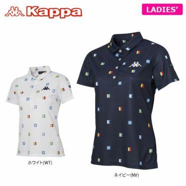 【ss特価】△カッパ Kappa レディース ロゴ刺繍 総柄 半袖 ポロシャツ KG922SS78 2019年モデル 詳細1