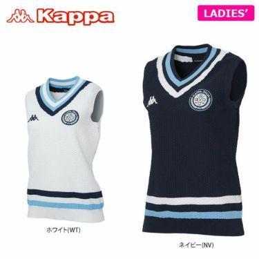 カッパ Kappa レディース ライン配色 エンブレム Vネック ニットベスト KG922SW71 2019年モデル 詳細1