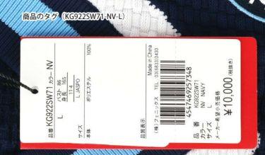 カッパ Kappa レディース ライン配色 エンブレム Vネック ニットベスト KG922SW71 2019年モデル 詳細5