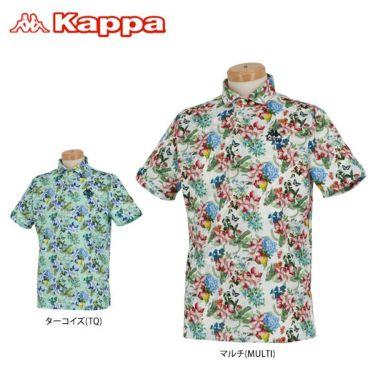【ss特価】△カッパ Kappa メンズ 鹿の子 ロゴ刺繍 総柄 フラワープリント 半袖 ポロシャツ KGA12SS16 2020年モデル 詳細1