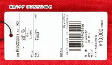 カッパ Kappa レディース 鹿の子 ロゴ刺繍 総柄 タイルモチーフ エンボスプリント 半袖 ポロシャツ KGA22SS62 2020年モデル 詳細5