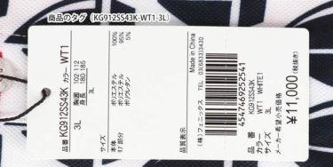 【ss特価】△カッパ メンズ ロゴ刺繍 総柄 半袖 ポロシャツ KG912SS43K ゴルフウェア [春夏モデル 50%OFF] 特価 詳細5