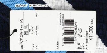 【ss特価】△カッパ メンズ ロゴ刺繍 Vネック ニットベスト KG912SW41 ゴルフウェア [春夏モデル 50%OFF] 特価 詳細5