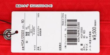 【ss特価】△カッパ メンズ ロゴ刺繍 総柄 半袖 ポロシャツ KGA12SS03 [2020年モデル] ゴルフウェア [春夏モデル 50%OFF] 特価 詳細5