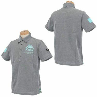 【ss特価】△カッパ メンズ ロゴプリント 半袖 ボタンダウン ポロシャツ KGA12SS14 [2020年モデル] ゴルフウェア [春夏モデル 50%OFF] 特価 詳細3