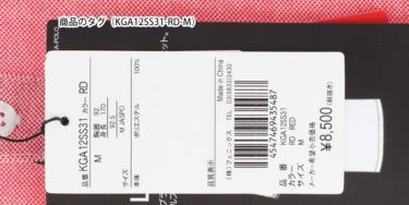 【ss特価】△カッパ メンズ ロゴテープ 半袖 ボタンダウン ポロシャツ KGA12SS31 [2020年モデル] ゴルフウェア [春夏モデル 50%OFF] 特価 詳細2