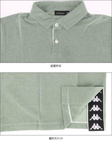 【ss特価】△カッパ メンズ ビッグロゴプリント 半袖 ポロシャツ KGA12SS33 [2020年モデル] ゴルフウェア [春夏モデル 50%OFF] 特価 詳細2
