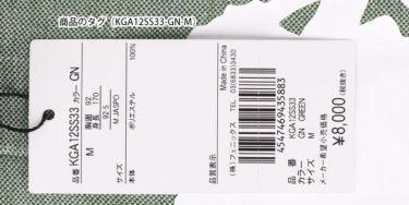 【ss特価】△カッパ メンズ ビッグロゴプリント 半袖 ポロシャツ KGA12SS33 [2020年モデル] ゴルフウェア [春夏モデル 50%OFF] 特価 詳細3