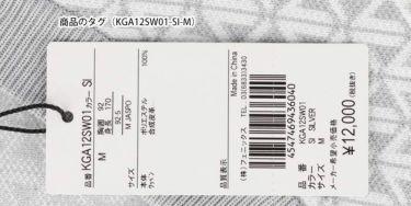 【ss特価】△カッパ メンズ 総柄 ロゴワッペン Vネック ニットベスト KGA12SW01 [2020年モデル] ゴルフウェア [春夏モデル 50%OFF] 特価 詳細5
