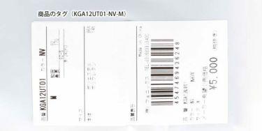 【ss特価】△カッパ メンズ ロゴプリント 長袖 ハイネック インナーシャツ KGA12UT01 [2020年モデル] ゴルフウェア [春夏モデル 50%OFF] 特価 詳細5