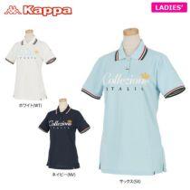 カッパ Kappa レディース トリコロールライン ロゴ刺繍 半袖 ポロシャツ KC922SS62