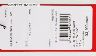 【ss特価】△カッパ Kappa ユニセックス スパンコール刺繍ロゴ 鹿の子 キャップ KGA18HW09 TQ ターコイズ 2020年モデル 詳細1