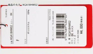 【ss特価】△カッパ Kappa ユニセックス 立体刺繍ロゴ ツイルキャップ KGA18HW02 BK ブラック 2020年モデル 詳細1