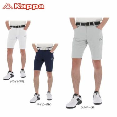 【ss特価】△カッパ メンズ ロゴプリント ショートパンツ KG912SP24 ゴルフウェア [春夏モデル 50%OFF] 特価 詳細1