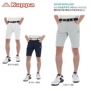 【ss特価】△カッパ メンズ ロゴプリント ショートパンツ KG912SP24 ゴルフウェア [春夏モデル 50%OFF] 特価 詳細2