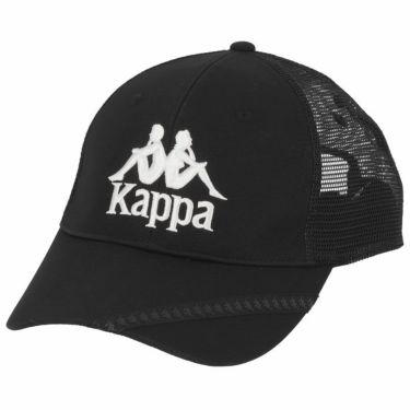 カッパ Kappa メンズ ロゴ刺繍 メッシュキャップ KGA18HW14 BK ブラック 2020年モデル ブラック(BK)