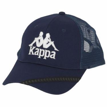 【ss特価】△カッパ メンズ ロゴ刺繍 メッシュキャップ KGA18HW14 NV ネイビー [2020年モデル] ゴルフウェア [50%OFF] 特価 ネイビー(NV)
