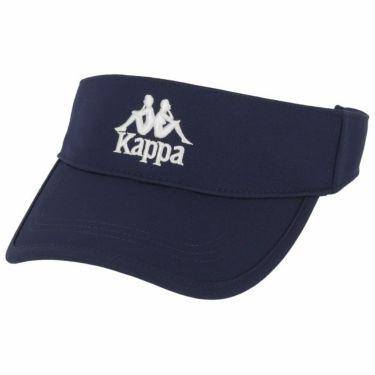 カッパ Kappa メンズ ロゴ刺繍 サンバイザー KGA18HW15 NV ネイビー 2020年モデル ネイビー(NV)