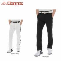 カッパ Kappa メンズ ロゴテープ 撥水 ロングパンツ KGA12PA32 2020年モデル [裾上げ対応1]