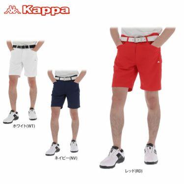 カッパ Kappa メンズ 撥水 ストレッチ ショートパンツ KGA12SP01 2020年モデル 詳細1