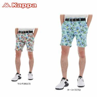 カッパ Kappa メンズ フラワープリント ショートパンツ KGA12SP03 2020年モデル 詳細1