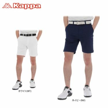 カッパ Kappa メンズ ジャカード ペイズリー柄 ショートパンツ KGA12SP04 2020年モデル 詳細1