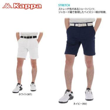 カッパ Kappa メンズ ジャカード ペイズリー柄 ショートパンツ KGA12SP04 2020年モデル 詳細2