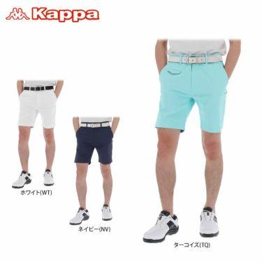 カッパ Kappa メンズ 撥水 ストレッチ ショートパンツ KGA12SP06 2020年モデル 詳細1