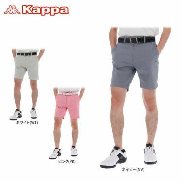 カッパ Kappa メンズ マイクロ千鳥格子柄 ストレッチ ショートパンツ KGA12SP08 2020年モデル 詳細1