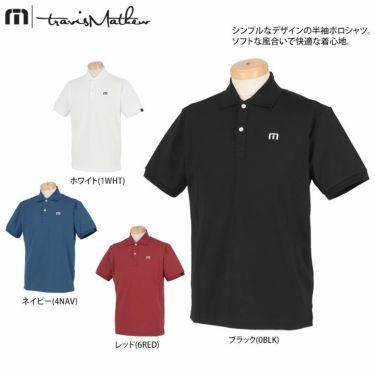 トラヴィスマシュー Travis Mathew メンズ ロゴ刺繍 鹿の子 半袖 ポロシャツ 7AD011 2021年モデル 詳細2