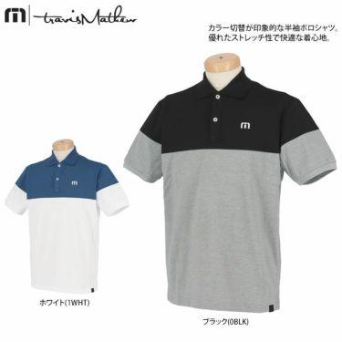 トラヴィスマシュー Travis Mathew メンズ ロゴ刺繍 バイカラー 半袖 ポロシャツ 7AD012 2021年モデル 詳細2