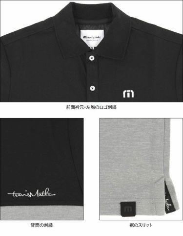 トラヴィスマシュー Travis Mathew メンズ ロゴ刺繍 バイカラー 半袖 ポロシャツ 7AD012 2021年モデル 詳細4