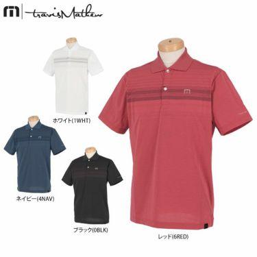 トラヴィスマシュー Travis Mathew メンズ ロゴ刺繍 ランダムボーダー柄 半袖 ポロシャツ 7AD013 2021年モデル 詳細1