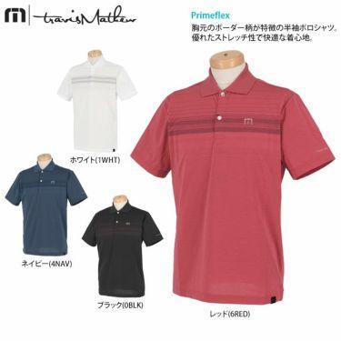 トラヴィスマシュー Travis Mathew メンズ ロゴ刺繍 ランダムボーダー柄 半袖 ポロシャツ 7AD013 2021年モデル 詳細2