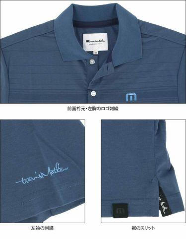 トラヴィスマシュー Travis Mathew メンズ ロゴ刺繍 ランダムボーダー柄 半袖 ポロシャツ 7AD013 2021年モデル 詳細4