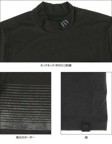 トラヴィスマシュー Travis Mathew メンズ ボタニカル柄 ボーダー 半袖 モックネックシャツ 7AD019 2021年モデル 詳細4