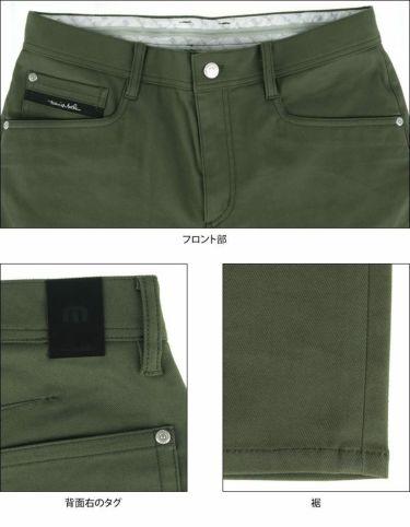 トラヴィスマシュー Travis Mathew メンズ ロゴ刺繍 5ポケット ストレッチ ロングパンツ 7AD006 2021年モデル [裾上げ対応1●] 詳細5
