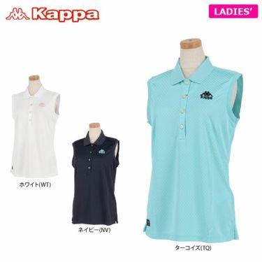 カッパ Kappa レディース チェック柄 ノースリーブ ポロシャツ KGA22NS70 2020年モデル 詳細1
