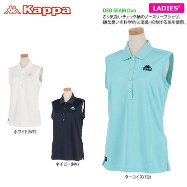 カッパ Kappa レディース チェック柄 ノースリーブ ポロシャツ KGA22NS70 2020年モデル 詳細2