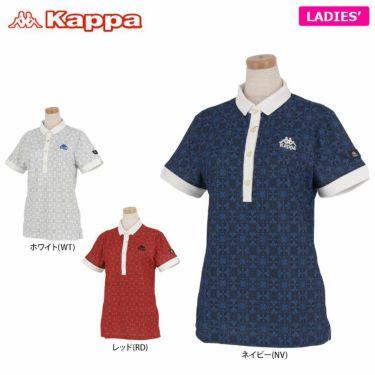 カッパ Kappa レディース 総柄 半袖 ポロシャツ KGA22SS61 2020年モデル 詳細1