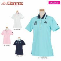 カッパ Kappa レディース ロゴ刺繍 半袖 ポロシャツ KGA22SS66 2020年モデル