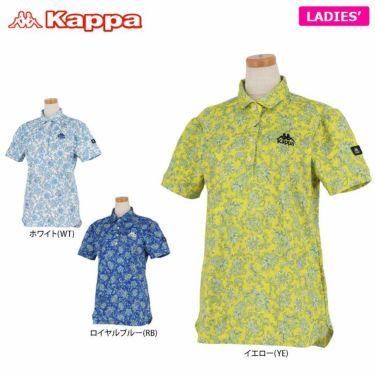 カッパ Kappa レディース ペイズリー柄 半袖 ポロシャツ KGA22SS68 2020年モデル 詳細1