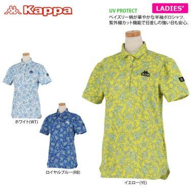 カッパ Kappa レディース ペイズリー柄 半袖 ポロシャツ KGA22SS68 2020年モデル 詳細2