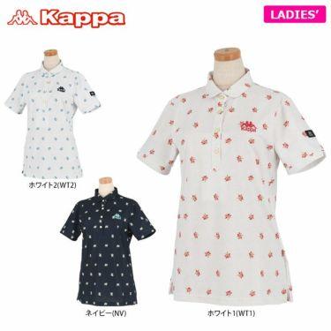 カッパ Kappa レディース フラワープリント 飛び柄 半袖 ポロシャツ KGA22SS69 2020年モデル 詳細1