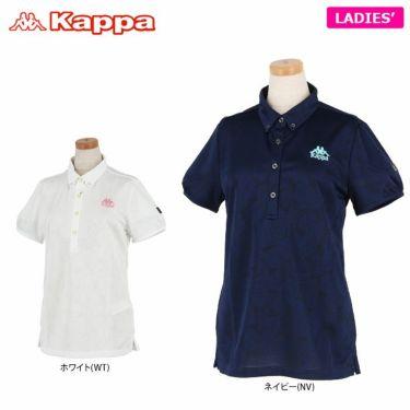 カッパ Kappa レディース ジャカード ボタニカル柄 半袖 ボタンダウン ポロシャツ KGA22SS70 2020年モデル 詳細1