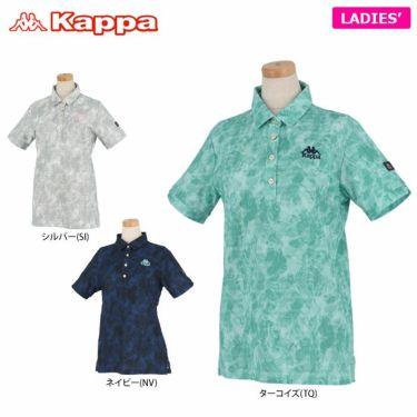 カッパ Kappa レディース ボタニカルプリント柄 半袖 ポロシャツ KGA22SS71 2020年モデル 詳細1