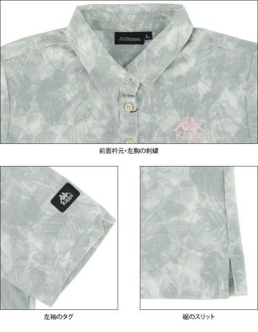カッパ Kappa レディース ボタニカルプリント柄 半袖 ポロシャツ KGA22SS71 2020年モデル 詳細4